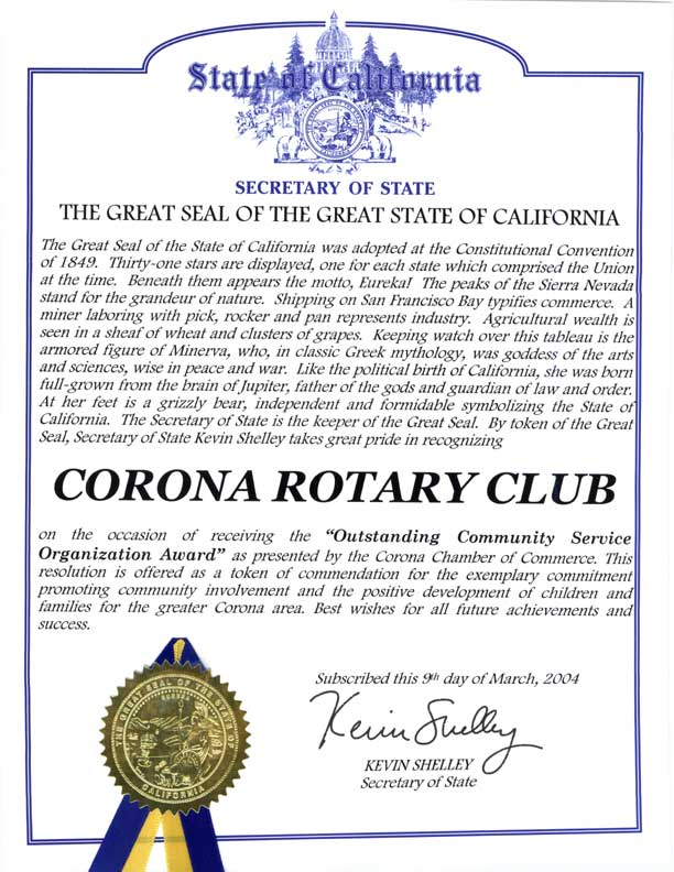Secretary of State Recognition